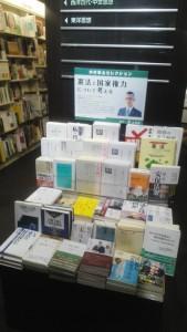 B1st新宿